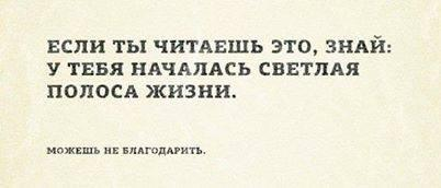 1779207_564725316957635_115029400_n