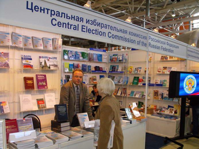 диетолог международная