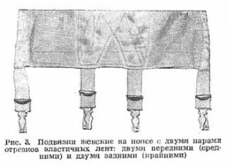 женщины в панталонах и комбинации фото