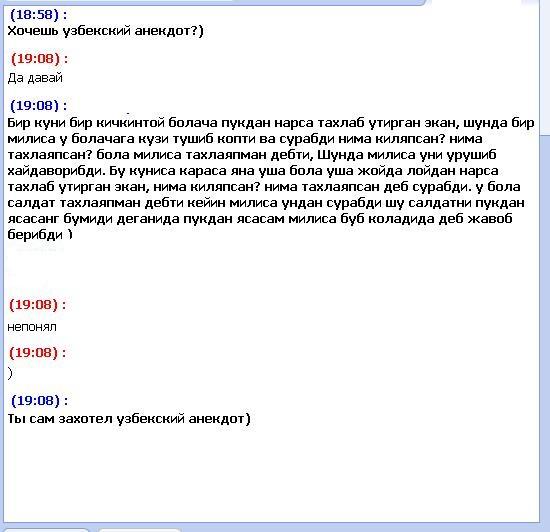 http://ic.pics.livejournal.com/izvestskoviy/65263091/5956/5956_900.jpg