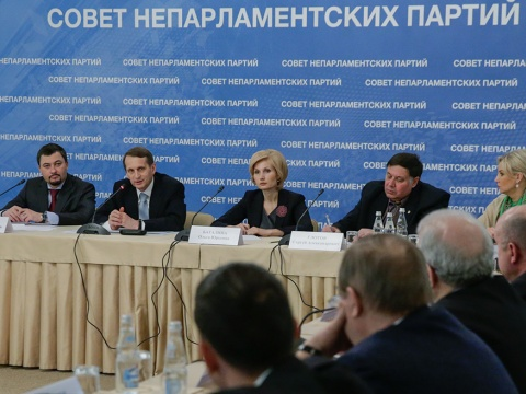 Совет непарламентских партий