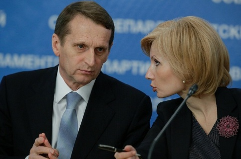 Баталина и Нарышкин