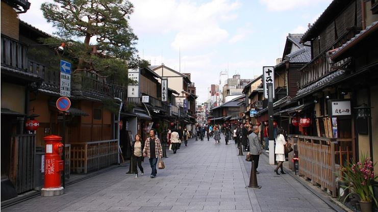 Picture courtesy of Japan-Guide.com