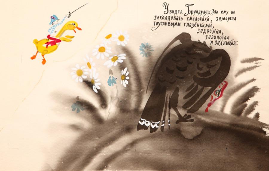 К.-Чуковский-«Бибигон».-М.-«Советская-Россия»-1969.-Иллюстрация-1024x654
