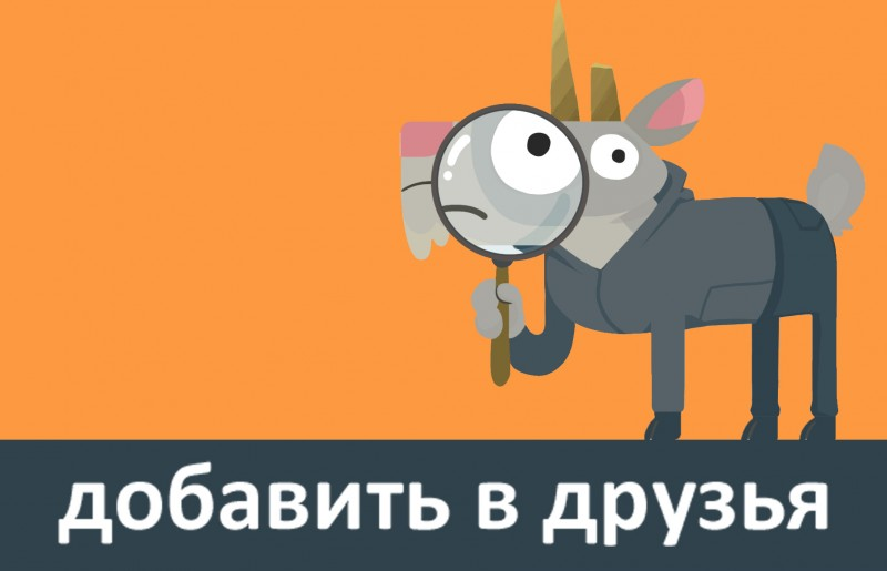 91_goat copy.jpg
