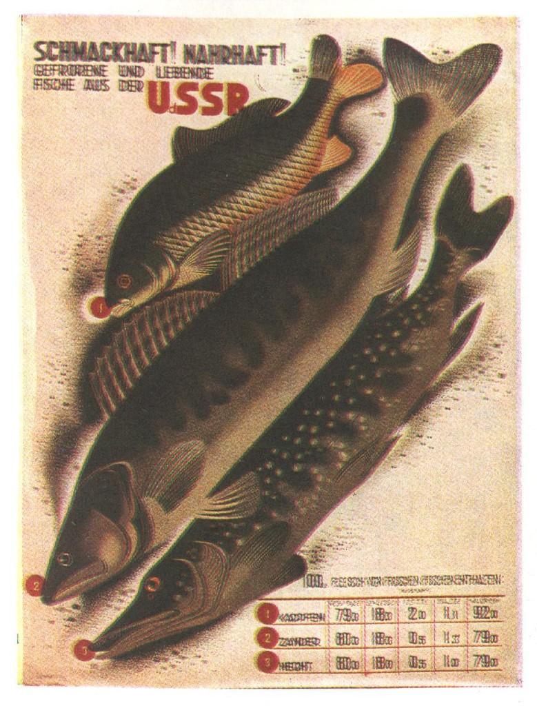 1930-igumnov-ryba-21.jpg