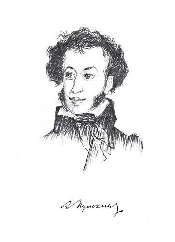 Пушкин в картинках для раскрашивания