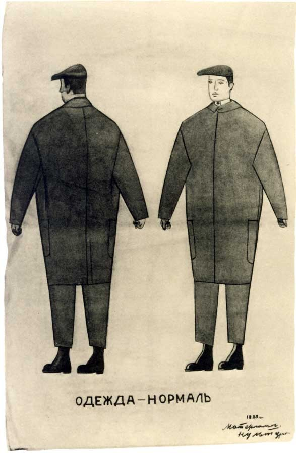 utility-clothing-tatlin-design-for-mans-coat-1923-charcoal-on-tracing-paper-107x71-5-cm-bakhrushin-museum.jpg