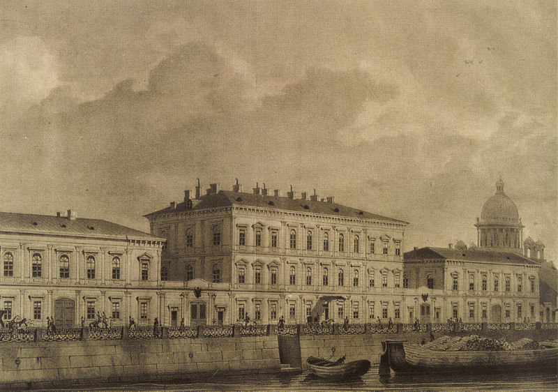 800px-Lomonosov_s_house_on_Moyka_river_in_St.jpg