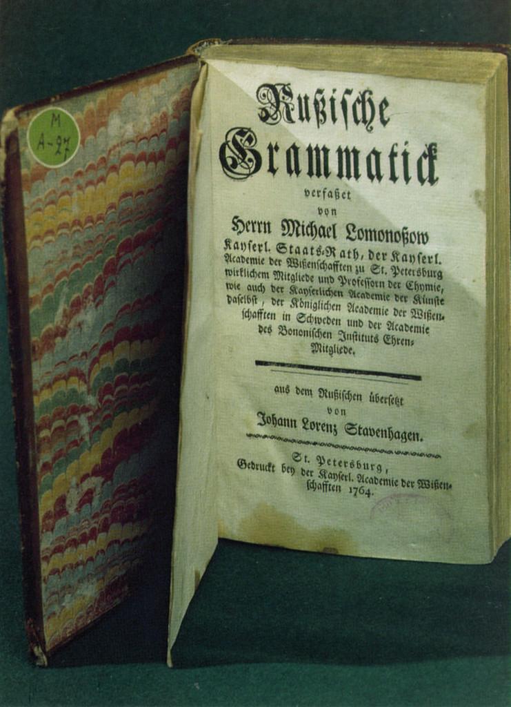 Lomonossow_Russische_Grammatik_Deutsche_StPetersburg_1764.jpg
