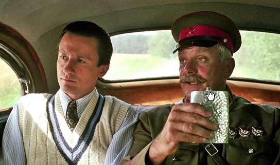 Выпьем же за Сталина и Ворошилова!