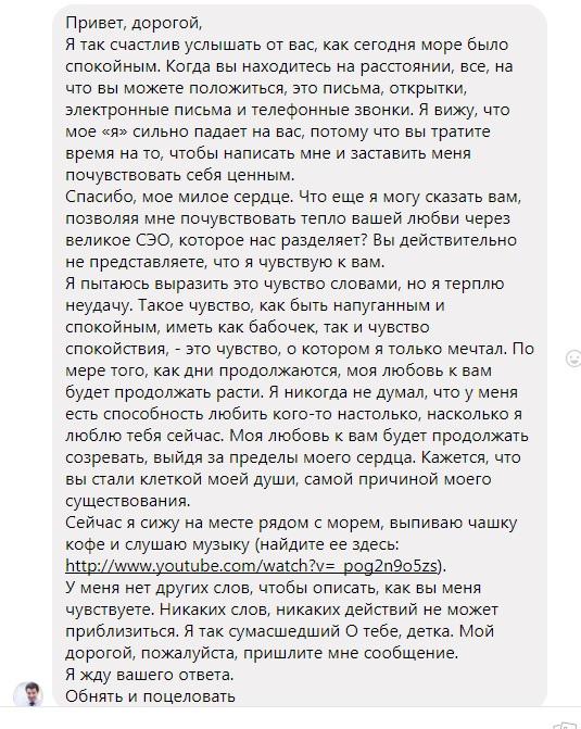разводила-2