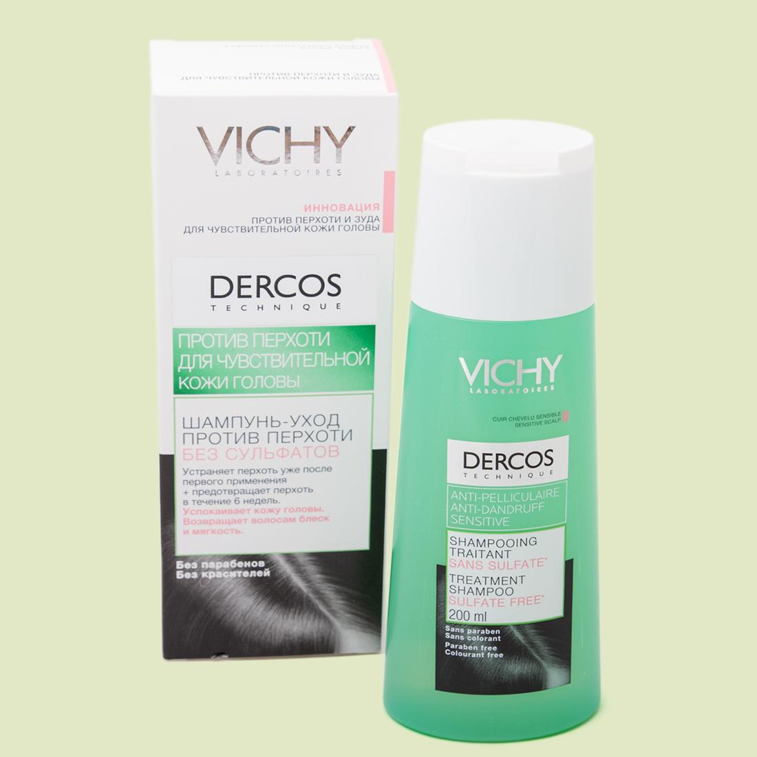 Шампунь от выпадения волос в аптеках dercos