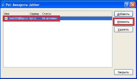 Jabber 142 download