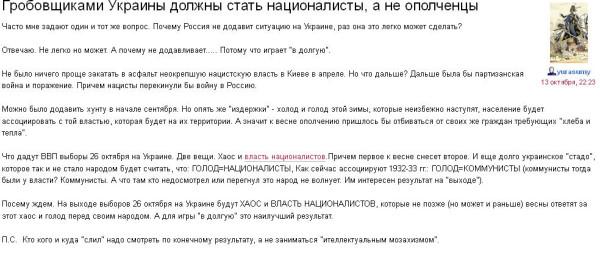 yurasumy-prognoz-na-nachalo-vesny.jpg