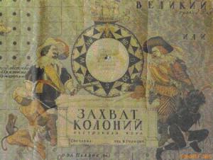 zaxvat1