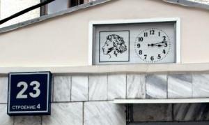 часы-пушкин1