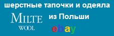 polandEbay