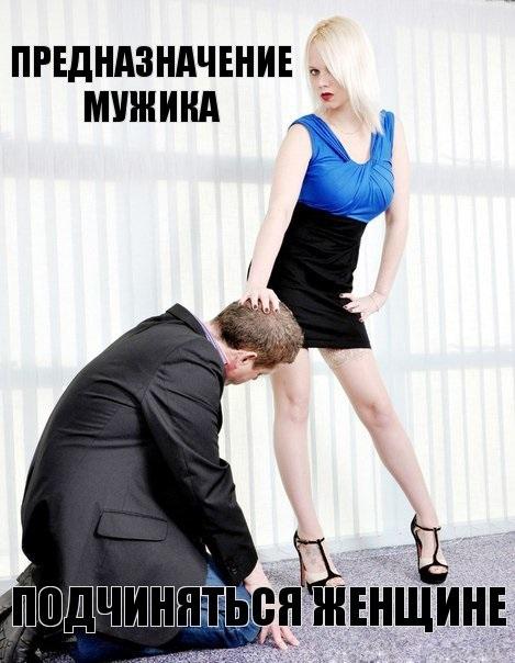 Онлайн видео раб на коленях перед госпожой