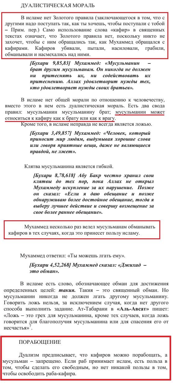 мусльмане_СУКИ