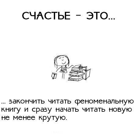 20140207-201947_vk.com