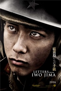 letters-from-iwo-jima-poster-3.jpg