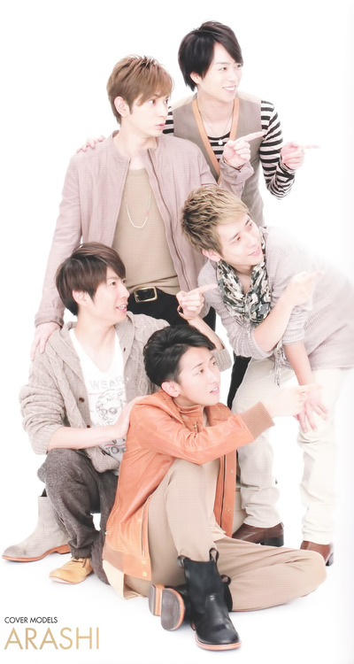 Arashi Myojo group shot 1