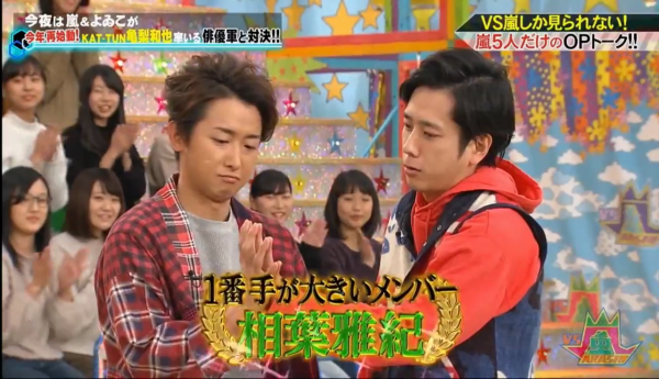 Show] VS Arashi (11 01 2018): arashigoodies — LiveJournal
