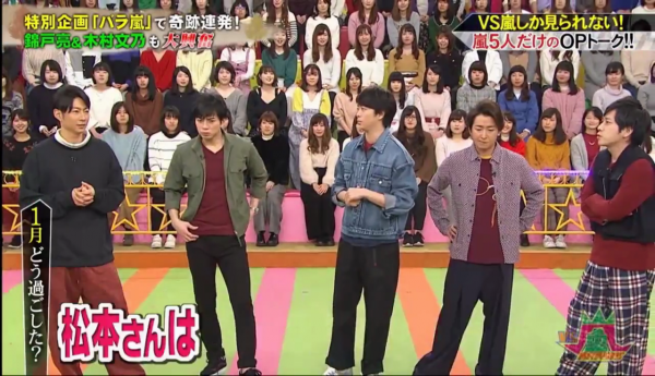 Show] VS Arashi (01 02 2018): arashigoodies — LiveJournal