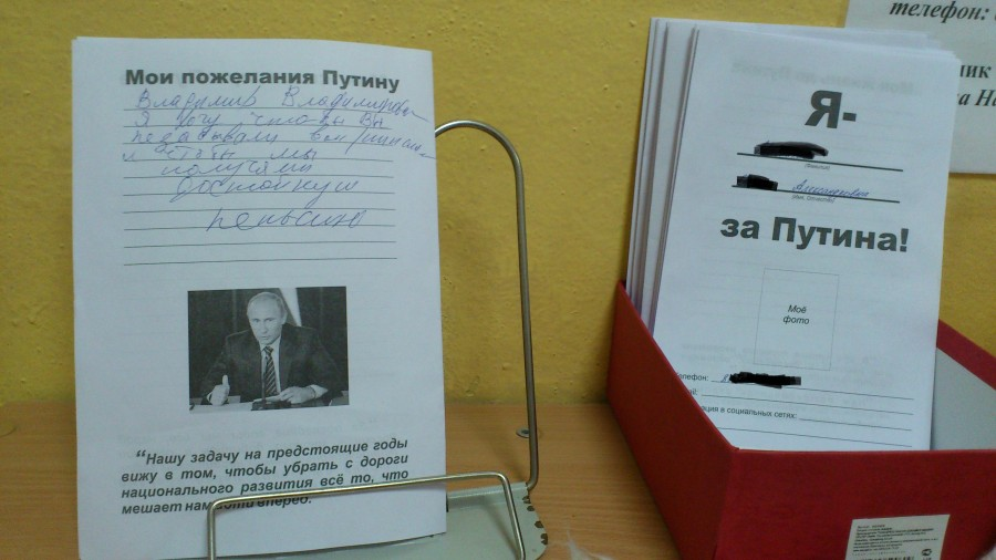 Broshura Putin (3)984513