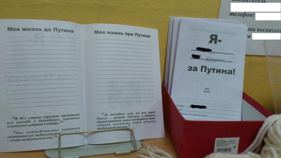 Broshura Putin (2)956230