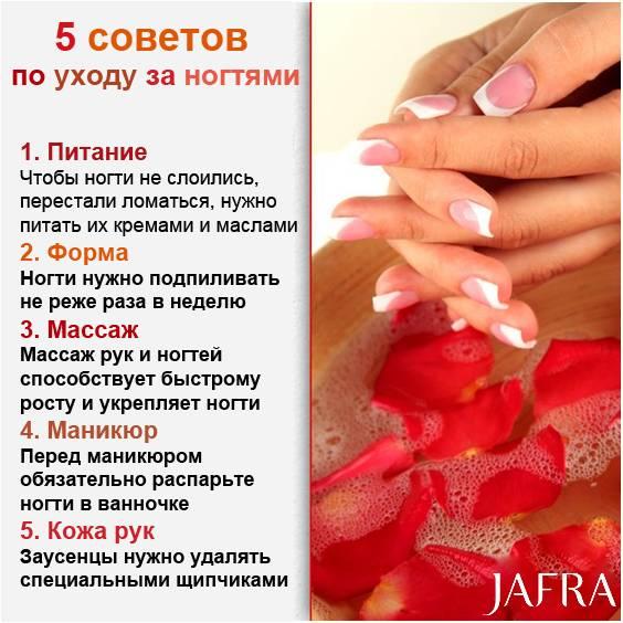 Полезные ванночки для роста ногтей в домашних условиях