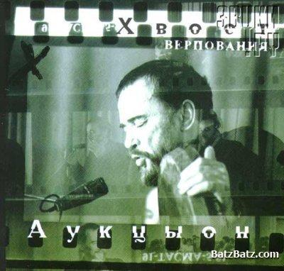 Искусство Алексея (Хвоста) Хвостенко 1692339_original