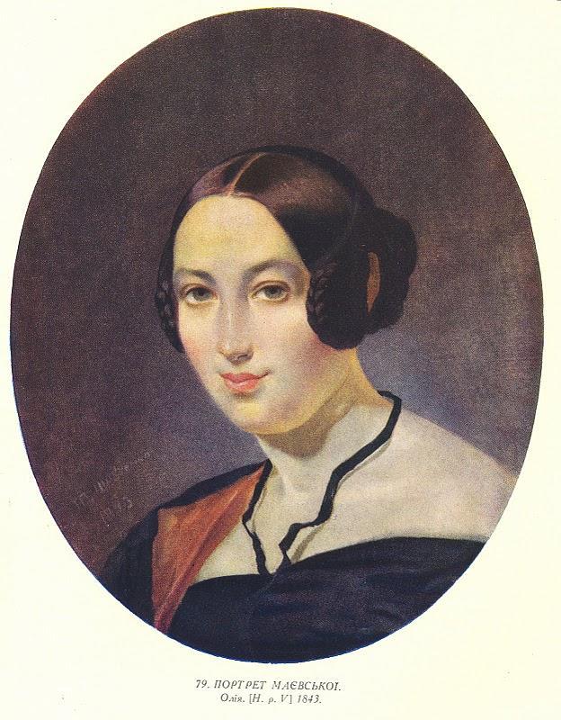 Портрет Маєвської