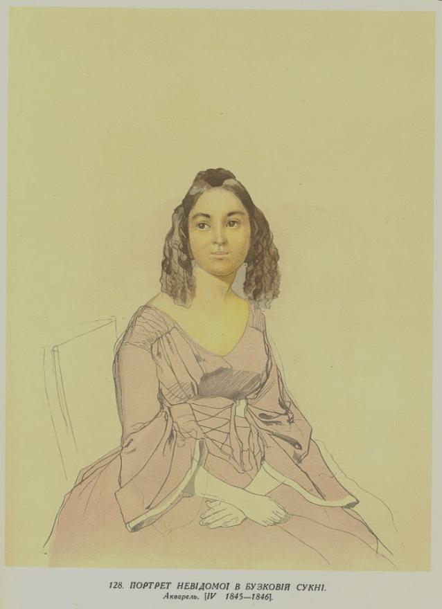 Портрет невідомої в бузковій сукні