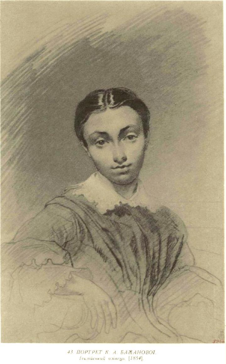 Портрет Є. А. Бажанової