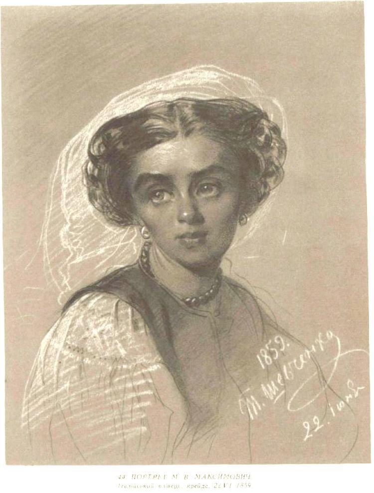 Портрет М.В.Максимович