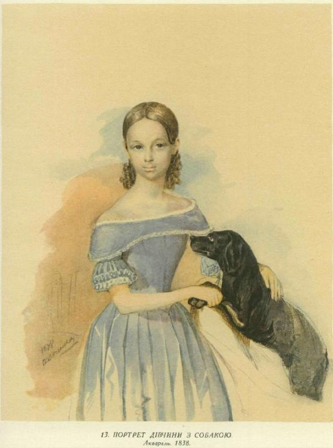 13. портрет дівчини з собакою