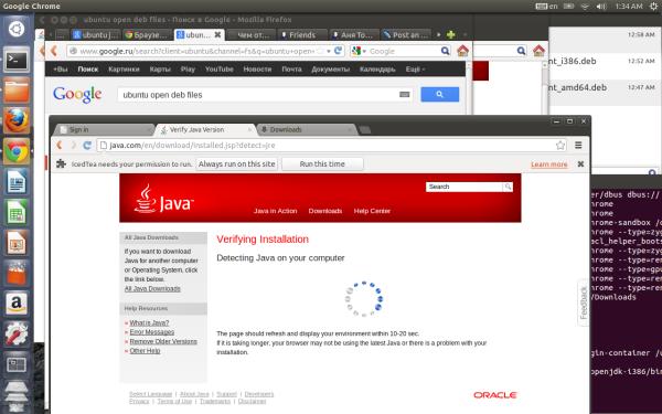 Screenshot from 2012-10-30 01:34:42