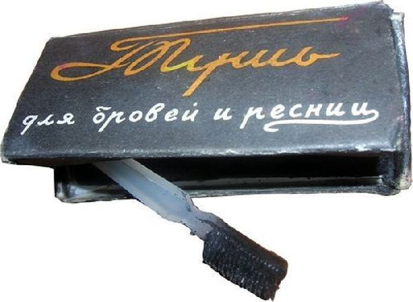 Мейк-ап по-советски1