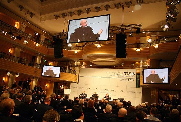 Международная конференция по политике безопасности
