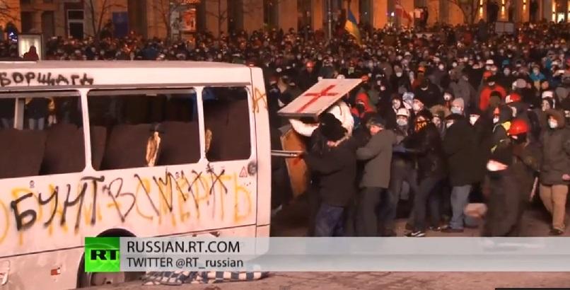 оппозиция на украине обострение противостояния у динамо