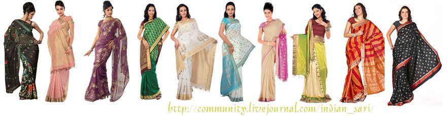 Туники из индии интернет магазин с доставкой