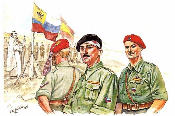 Испании над коммунистами в