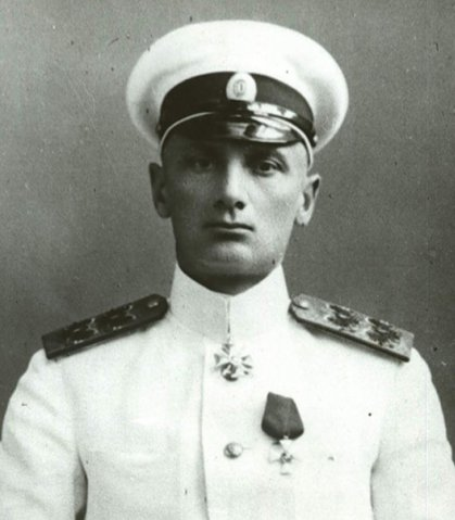 Колчак -вице-адмирал