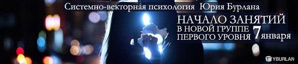 декабрь-НовГр-пара-ночь2
