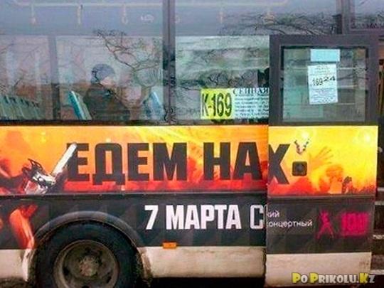 avtobusy_084