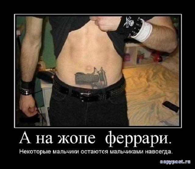1253912296_svezhie_kartinki_s_podpisjami_85_foto_41