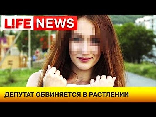 deputat-anton-dubrovskij-iznasilovanie