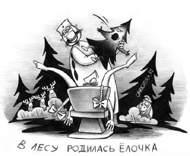 Поликлиника ржд на волоколамском шоссе официальный